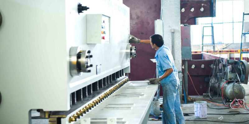 CNC Steel Metal Plate Shears Machine Operation